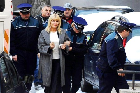 elena-udrea-catuse-arest